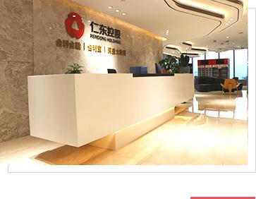 广州合利宝支付科技有限公司<p>(代码:4928)</p>