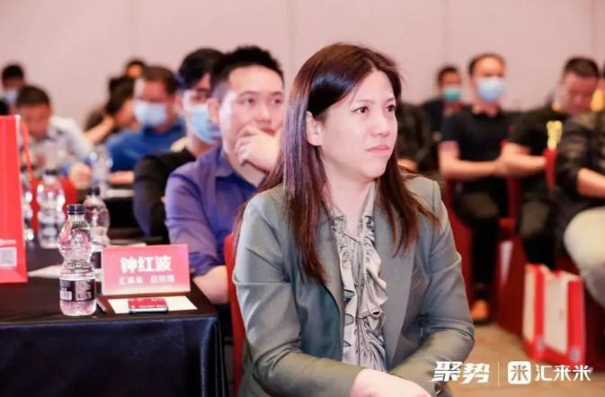 """新华社:汇来米为千万小微商户带来数字化""""福音"""""""