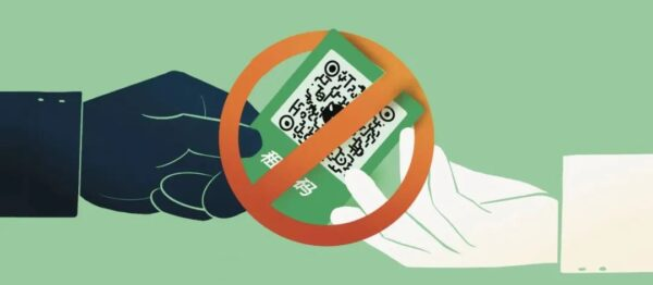 【警惕】收款码千万别外借,可能被用来洗钱!